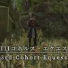 【FF14】 モンスター図鑑 No.065「IIIコホルス・エクエス(3rd Cohort Equess)」