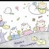 【動物(デグー)の4コマ漫画】ハロウィンイラストと我が家の日常