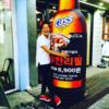 【特別編】 韓国へ腸活出張!!本当に美肌大国なのか!?