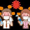 熱中症対策の漢方薬~白虎加人参湯