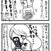 【子育て漫画】歴代漫画の人気ランキング発表!(47)
