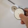 【注文住宅】激安な調光式、リモコン照明の導入