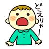 名古屋語(名古屋弁)       https://blog.hatena.ne.jp/my/