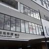 東京メトロ副都心線の上を歩く