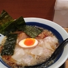 新橋でワンタン麺
