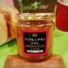 【成城石井】アップルシナモンジャム2019・冬に販売して早々に売り切れるジャムを今さら食べた話ってだけのブログ。。