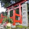 ようやく2020年新春神社巡り(2)旦飯野神社