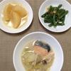 忙しくて、夕飯を作る時間が取れない人や外食続きでカロリーが気になる人におすすめの冷凍惣菜です。