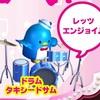3DS ハローキティとサンリオキャラクラーズ ワールドロックツアー公式オープン!謎の塗装前キティ!