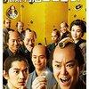 【邦画】面白いオススメ時代劇映画!江戸時代の作品やコメディ厳選紹介