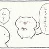 4コマ漫画「落花生」