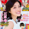 【感想まとめ】週刊少年マガジン 2015年 35号