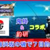 猛暑の日本海磯釣り…灼熱地獄時々スズメバチw