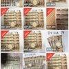 【ネット】メルカリで現金が出品されている意味