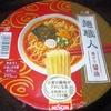 日清 麺職人 鶏ガラ醤油ラーメン 105−6円