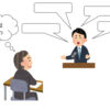 【就活失敗談】志望動機で5分間演説した男の話