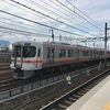 JR東海 vs 名古屋鉄道!激闘の結果、、、?!名鉄の歴史その四 (雑学④)