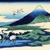 鶴嘴の威力 ―松屋水禽園の喧嘩―