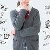 【大学受験】偏差値がみるみる上がる勉強法 〜数学実践編〜