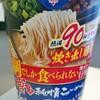 【カップ麺食べ比べ】オススメ!博多純情らーめん Shin Shin 博多豚骨(実店舗も)