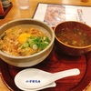 山本屋本店(ルーセントタワー店)でしか食べられない!絶品味噌玉子丼!