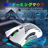 ZYOU LAN M7 非常にお安いハニカムゲーミングマウス