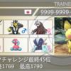 【スパイクチャレンジ最終45位】水ラオスサイクル
