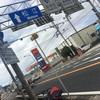 島根県松江市〜広島県広島市