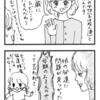 【子育て漫画】心ない一言に傷つく母たちのこと(61)