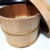 新米の季節!お米の正しい研ぎ方と、美味しいおひつご飯のススメ