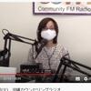明日はラジオday! & オススメ動画【カッコいい系】のご紹介