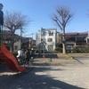 宮前公園 (みやまえこうえん)