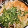 [1人暮らし料理〕 チゲ鍋