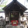 三島神社(台東区/入谷)への参拝と御朱印