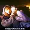鄧超版倚天屠龍記 その23