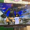 渋谷のゲーセンでVRゲーム体験をしてきたぞ!