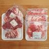 国産豚肉の通販・おのみちサンポーク