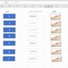 エクセルマクロVBAでオブジェクト(図形画像など)を削除する方法|範囲指定や特定の画像を消去