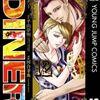 DINER ダイナー 12巻 ネタバレ 無料【ギデオン追憶編、ついに完結!】