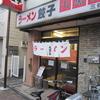 【今週のラーメン1100】 大黒屋 三谷店 (東京・武蔵野市) 天津メン