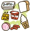 免疫力低下の原因|食品添加物