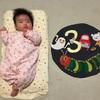 【成長記録】こいと0歳3ヶ月
