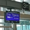 東京日帰り出張です✈