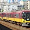 京阪平日朝ラッシュ時を見に行く①鉄道風景274…20210610