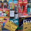 マーブルチョコレートから考察する香港の調達能力の高さについて