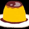 シュガーフリーの箸休めは焼き芋です。
