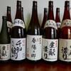 佐藤酒造イベントを行ってから見えてきた千羽鶴の魅力を語ってみましょうか。