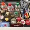 【公開】調味料の収納