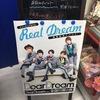 「Real Dream」発売記念イベント・DearDreamがゆく全国行脚の旅~地方final~