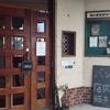 【ミニシアター見聞録】映画館とブックカフェのハイブリッド!シネコヤ(鵠沼海岸)